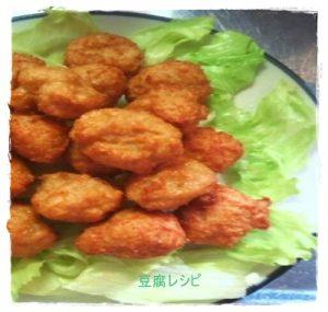 toufu1-1-300x285 豆腐を使った節約レシピ 人気はカニカマを使ったレシピでした。