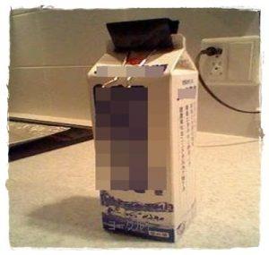 yo-1-300x285 自宅で手作りヨーグルトの作り方 牛乳で簡単に作れます。