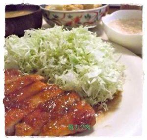 buta1-300x285 豚カツ用肉レシピ 人気の生姜焼き・焼き豚・酢豚など