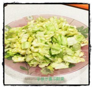kyabe1-300x285 キャベツレシピ こどもが喜ぶ副菜 人気1位は?