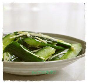 kyuu1-300x285 きゅうり浅漬けレシピ 人気一位は?市販のタレには頼りません。