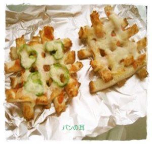 pan1-300x285 パンの耳レシピ 人気!簡単にサクサクピザが作れます!