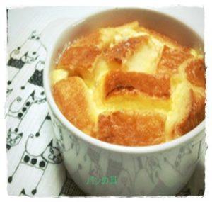 pann1-300x285 パンの耳レシピ たまごを使って人気のフレンチトースト風