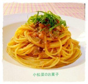 saba1-300x285 鯖缶レシピ (パスタ)人気!混ぜるだけで簡単に作る