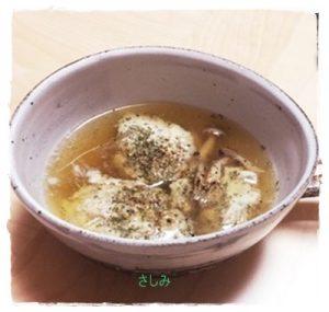 sasimi1-300x285 刺身アレンジレシピ 余ったら加熱して調理しましょう。