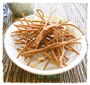 soba1-300x285 揚げそば  人気で簡単のおつまみの作り方  茹で残りアレンジ可