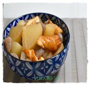 tiku1-300x285 ちくわレシピ 人気 1 位 簡単!つくれぽ1500以上