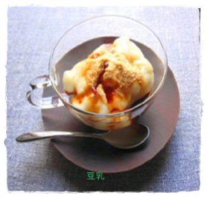 tou1-300x285 豆乳レシピ 簡単デザート プリンを作ってみよう!