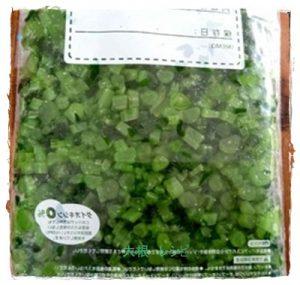 dai1-1-300x285 大根と大根の葉の使いやすい冷凍保存方法