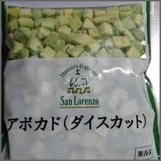 toma1-300x285 トマト大量消費出来るレシピ人気1位は?簡単な冷凍保存の仕方は?