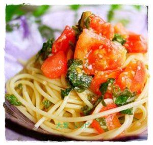 oo1-300x285 大葉のパスタレシピ  トマトと合わせるのが人気です