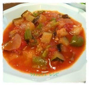 rata1-300x285 ラタトゥイユレシピ 簡単トマト缶なしでも美味しい!