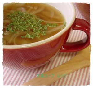 san1-300x285 サンラータン(酸辣湯)レシピ クックパッドで人気1位はこれだ!