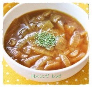 yasa1-300x285 野菜スープレシピ クックパッドで人気 1 位 つくれぽ3000人まとめ以上