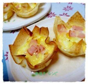 haru1-1-300x285 春巻きの皮レシピ 人気のアレンジで簡単お弁当のおかず