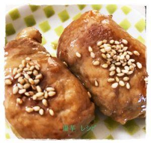 sato1-300x285 里芋 レシピ人気で簡単 お弁当のおかずに冷めても美味しいレシピ