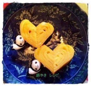 tama1-300x285 卵焼きレシピ アレンジで可愛いくキャラ弁に!ハートの作り方!