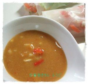 tare1-300x285 生春巻きのタレの作り方8種類 市販に頼らない自家製タレレシピ