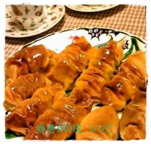 haru1-1-300x285 春巻きの皮 アレンジスイーツレシピ トースターで簡単焼くおやつ