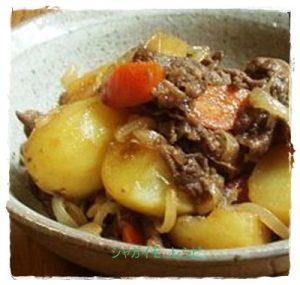 jyaga1-300x285 ジャガイモレシピ 人気1位は? 簡単美味しい!つくれぽ1000以上