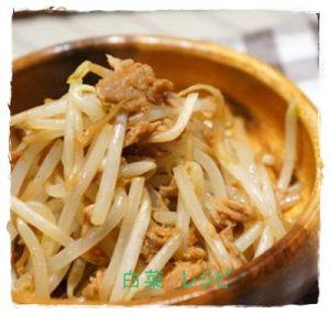 tuna1-300x285 ツナ缶レシピ ご飯がすすむメインになる 簡単おかず