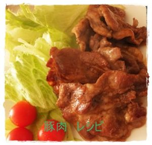 buta1-1-300x285 豚肉のお弁当レシピ クックパッドで人気1位はつくれぽ10000以上