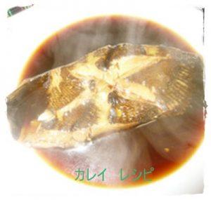 kare1-1-300x285 カレイ煮付けレシピ 簡単味付け1位は?美味しい味付けの黄金比