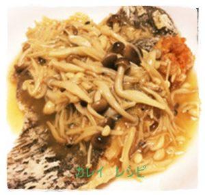 kare1-2-300x285 カレイの唐揚げ人気レシピ~あんかけも美味しいです!