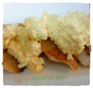 kare1-300x285 カレイのレシピ人気1位は殿堂入りつくれぽ5000以上 唐揚げの作り方は?