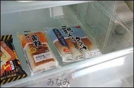 tiku1-1-300x285 キャラ弁 ちくわで簡単子供が喜ぶカワイイおかず10選