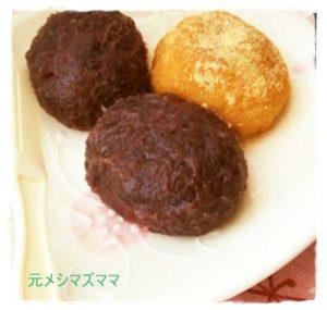 hagi1-300x285 おはぎの作り方 炊飯器で人気簡単!こしあんも!カロリーは?冷凍可