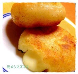 jya1-300x285 ジャガイモ チーズ レシピ 1位は?グラタンだけじゃなかった!