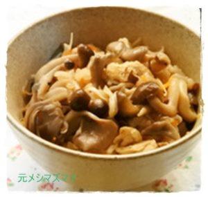kino1-1-300x285 きのこの炊き込みご飯 レシピ 1位は?つくれぽで人気