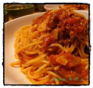 tomato1-300x285 ミートソースのレシピ 子供に人気 本格的自家製手作りで栄養満点