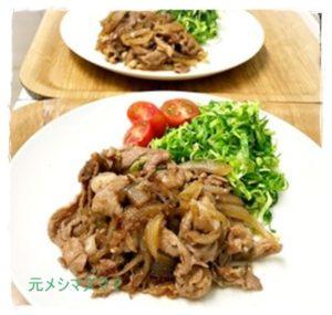 buta-300x285 豚肉薄切り・こまレシピ 人気1位は?簡単主食で丼やお弁当に!