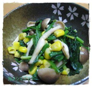 hourendou0123-2 ほうれん草おひたしや胡麻和え人気レシピ!簡単生のまま冷凍保存方法!