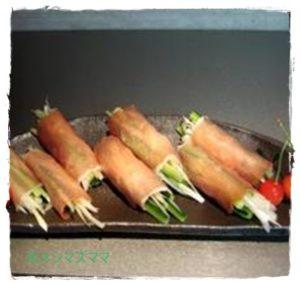 esya1-300x285 エシャロットで便秘解消!生で食べるレシピ・生ハムで簡単お洒落