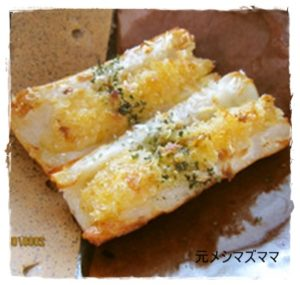 61666-300x285 チクワレシピお弁当に人気一位は?簡単チーズでおつまみに!