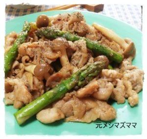 sime1-300x285 シメジレシピ 人気・殿堂入り 簡単美味しい常備菜