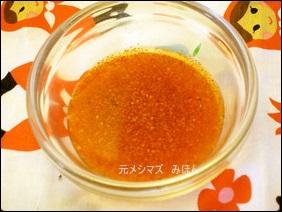 suta ケンミンショー鳥取県民スタミナ納豆給食で人気!レシピは?